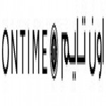 Ontime Promo Code